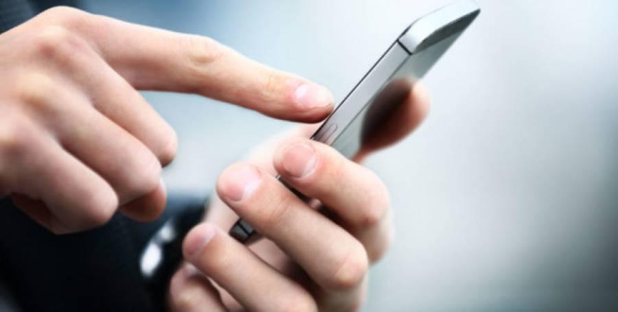 Administradoras de condomínios se reinventam e aderem a aplicativos